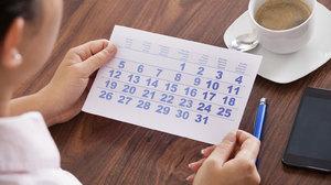Трудовой календарь