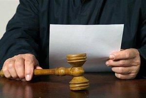 Обращение в суд работника