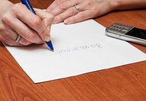Писать завление