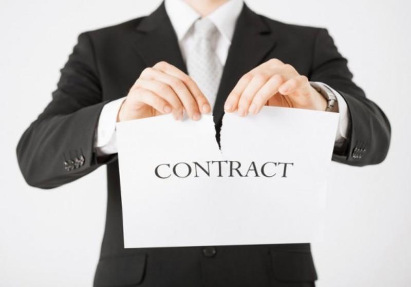 Расторгнуть контракт