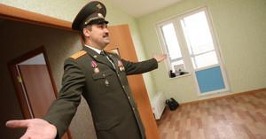 Особенности увольнения военнослужащего