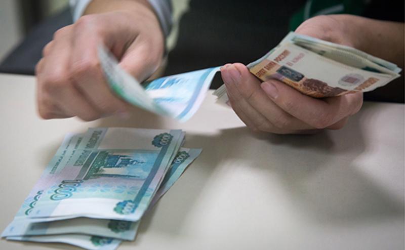 Выплата лишних денег