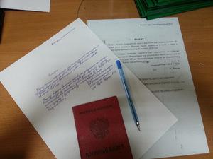 Рапорт на увольнение военнослужащего по контракту образец 2017