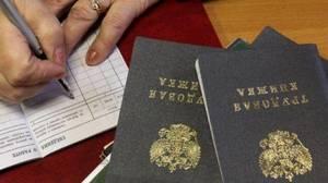 Изображение - Задержка трудовой книжки при увольнении компенсация zaderzhka_vydachi_trudovoy
