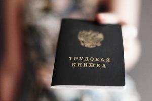 Изображение - Задержка трудовой книжки при увольнении компенсация prichiny_zaderzhki_vydachi