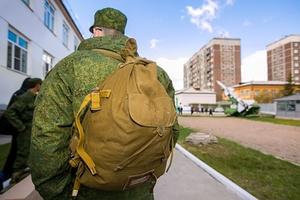 Увольнение по нук военнослужащего