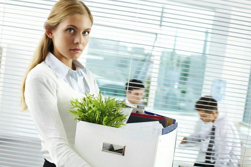 увольнение и расчет работника по собственному желанию