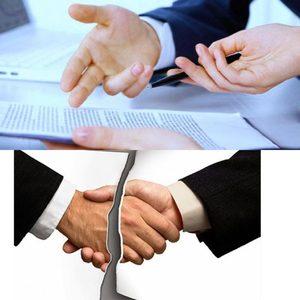 Как расторгнуть договор гпх по инициативе работодателя