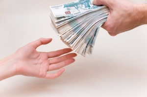 Выплаты при расторжении контракта