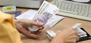 Заявление о выплате компенсации