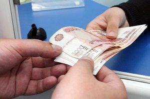Формирование компенсационных выплат