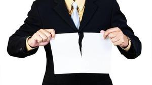 Описание процесса увольнения алиментщика