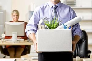 Как правильно уволиться с работы по собственному желанию перед отпуском