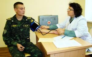 Болезни для увольнения с военной службы по контракту