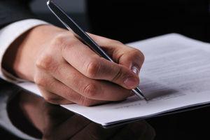 Правила написания заявления
