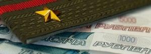 Страховые выплаты военнослужащим
