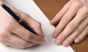 Написать заявление об увольнении