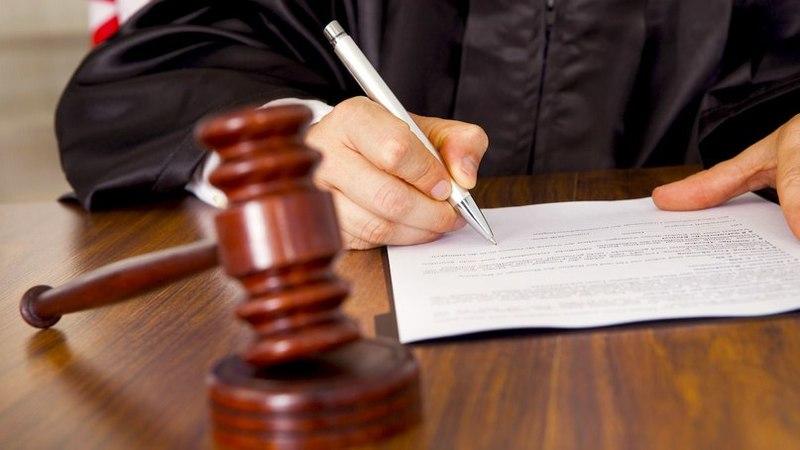 Подать иск в суд