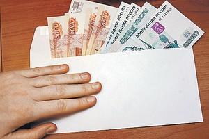 Вычет из зарплаты