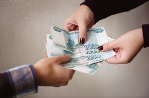 Деньги уходящим сотрудникам