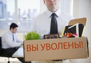 Почему увольняются лучшие сотрудники