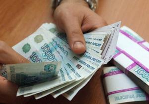 Код начисления компенсации за задержку зарплаты