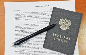 Срок хранения трудового договора после увольнения работника