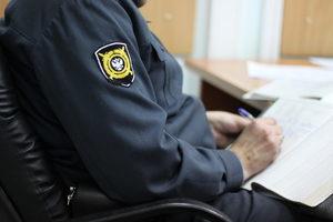 Как уволиться из полиции