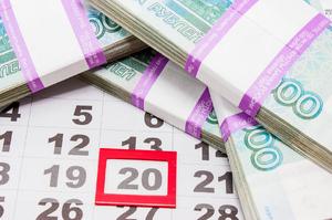 Сроки выплат компенсаций