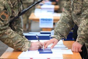 Ввк перед увольнением военнослужащего