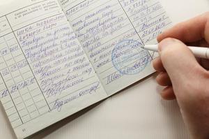 Исправить запись в трудовой книжке после увольнения